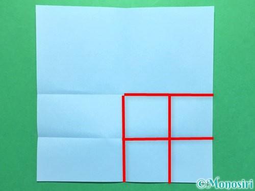 折り紙で火の玉の折り方手順5