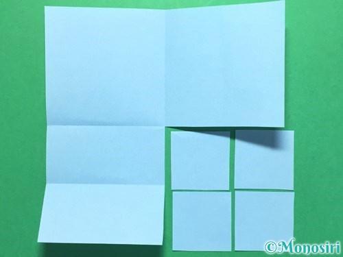 折り紙で火の玉の折り方手順6