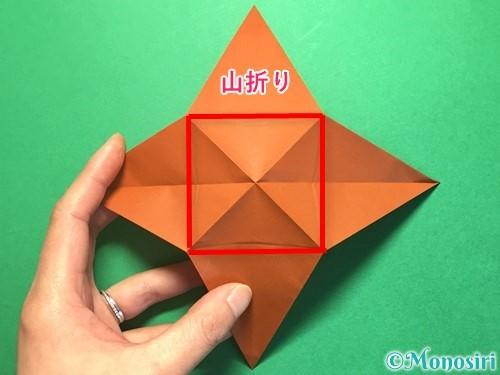 折り紙でから傘お化けの折り方手順20
