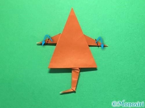 折り紙でから傘お化けの折り方手順61