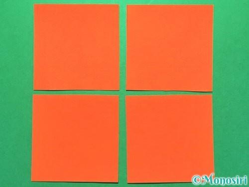 折り紙で花火の作り方手順16