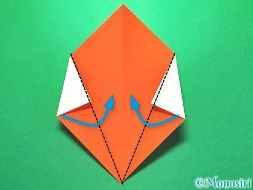 折り紙で花火の作り方手順23