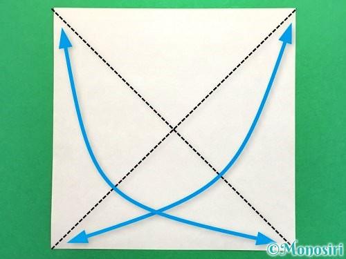 折り紙で立体的な花火の作り方手順1