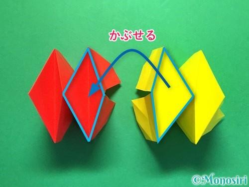 折り紙で立体的な花火の作り方手順30