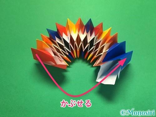 折り紙で立体的な花火の作り方手順51