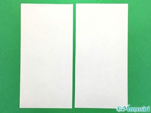 折り紙でかき氷の折り方手順3
