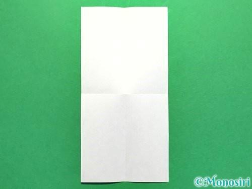 折り紙でかき氷の折り方手順5