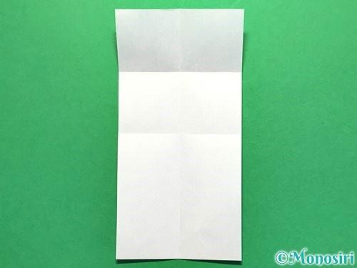 折り紙でかき氷の折り方手順7