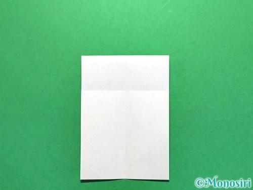 折り紙でかき氷の折り方手順9