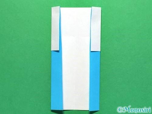 折り紙でかき氷の折り方手順11