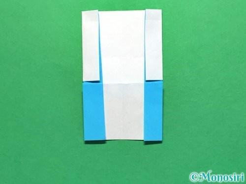 折り紙でかき氷の折り方手順16