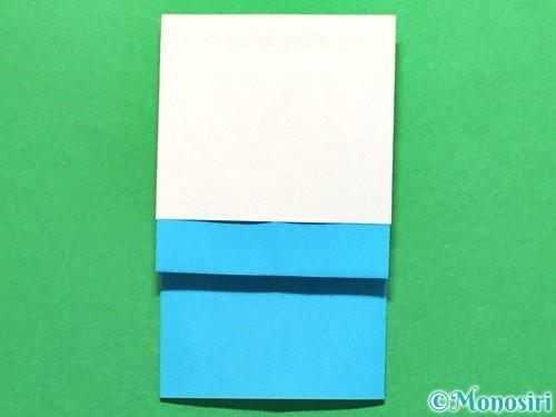 折り紙でかき氷の折り方手順17