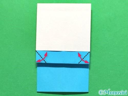 折り紙でかき氷の折り方手順18