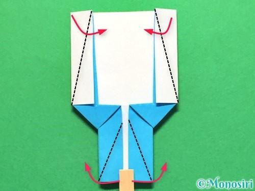 折り紙でかき氷の折り方手順27