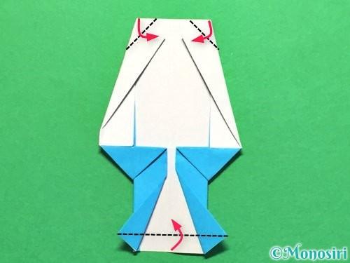 折り紙でかき氷の折り方手順29
