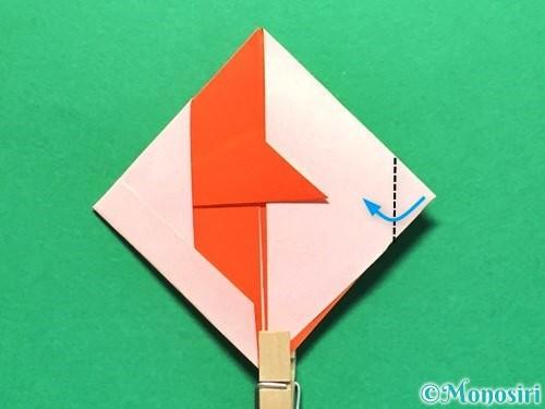 折り紙で金魚の折り方手順24