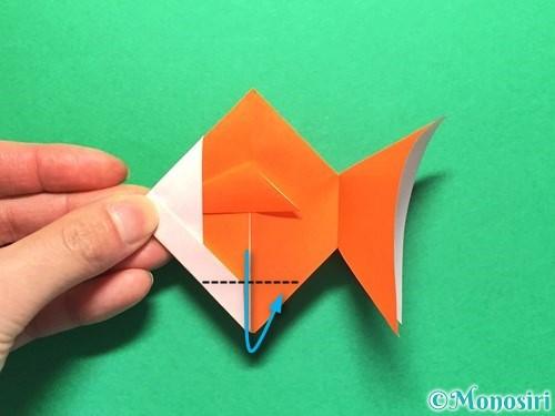折り紙で金魚の折り方手順28