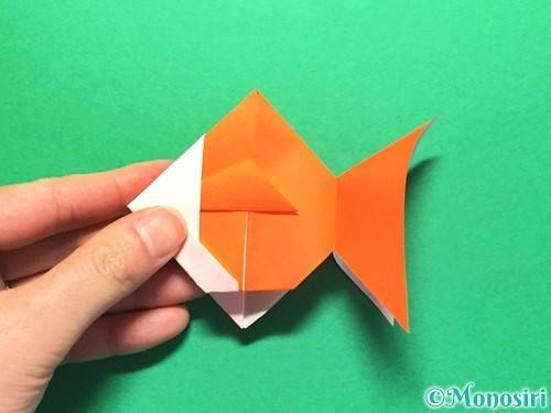 折り紙で金魚の折り方手順29