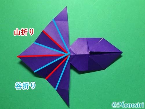 折り紙で立体的な金魚の折り方手順44