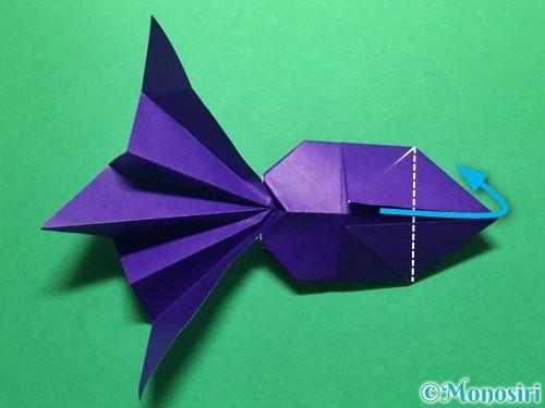 折り紙で立体的な金魚の折り方手順48
