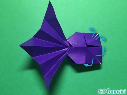 折り紙で立体的な金魚の折り方手順50