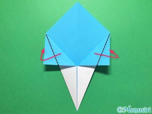 折り紙でうちわの折り方手順7