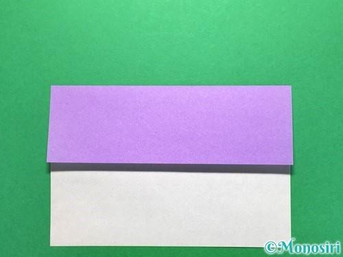 折り紙で扇子の折り方手順2