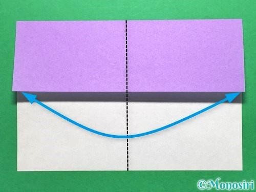 折り紙で扇子の折り方手順3
