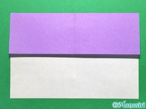 折り紙で扇子の折り方手順4