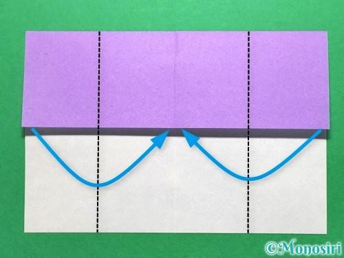 折り紙で扇子の折り方手順5