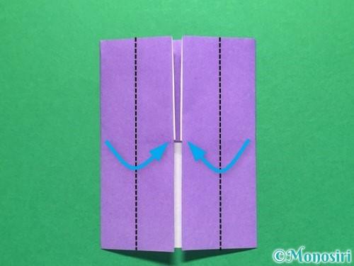 折り紙で扇子の折り方手順7