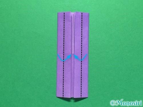 折り紙で扇子の折り方手順9