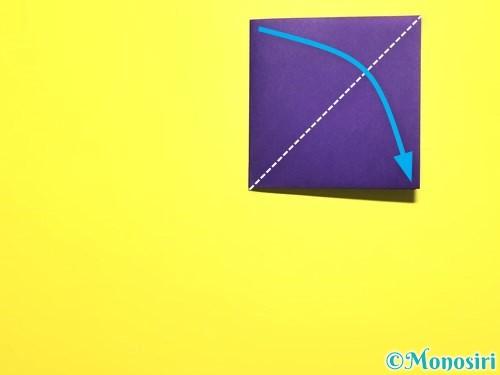 折り紙で朝顔の作り方手順5