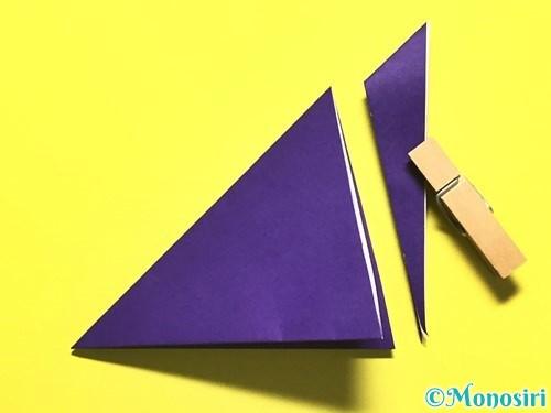 折り紙で朝顔の作り方手順8