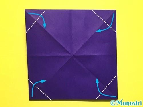 折り紙で朝顔の作り方手順13