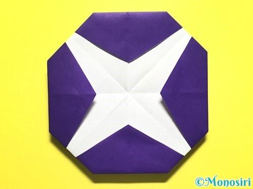 折り紙で朝顔の作り方手順15