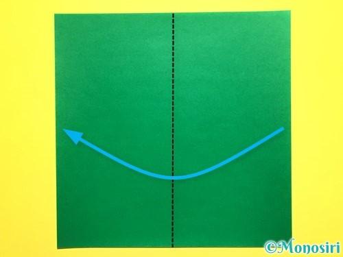 折り紙で朝顔の作り方手順16