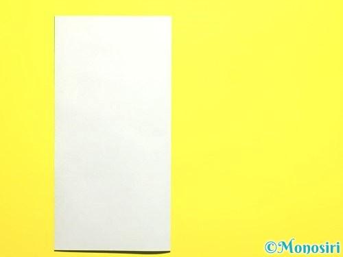 折り紙で朝顔の作り方手順17