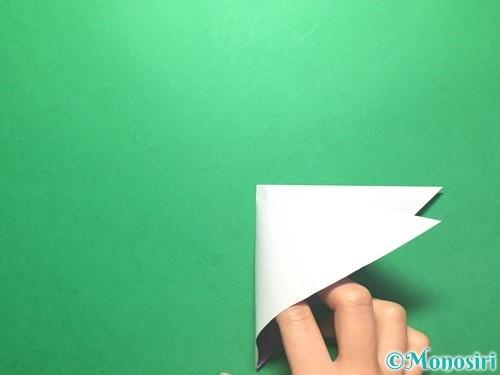 折り紙で朝顔の折り方手順7