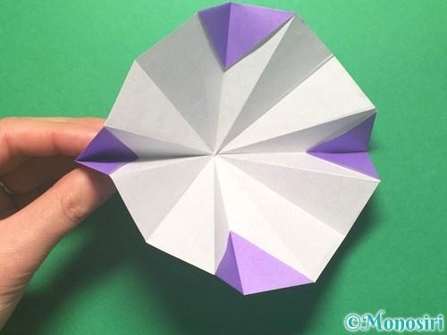 折り紙で朝顔の折り方手順27