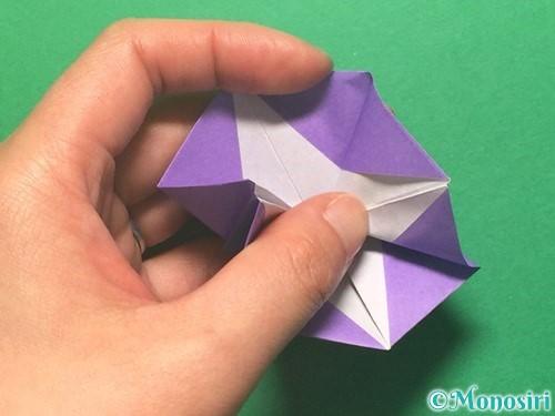 折り紙で朝顔の折り方手順40
