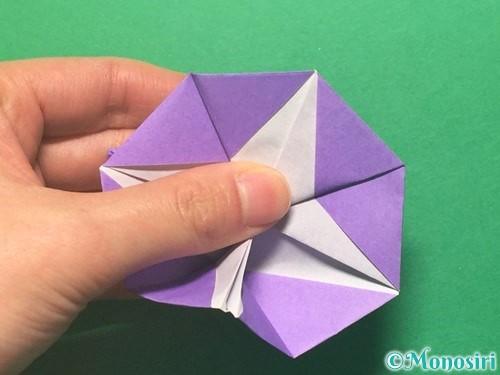 折り紙で朝顔の折り方手順42