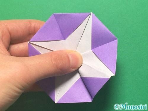 折り紙で朝顔の折り方手順43