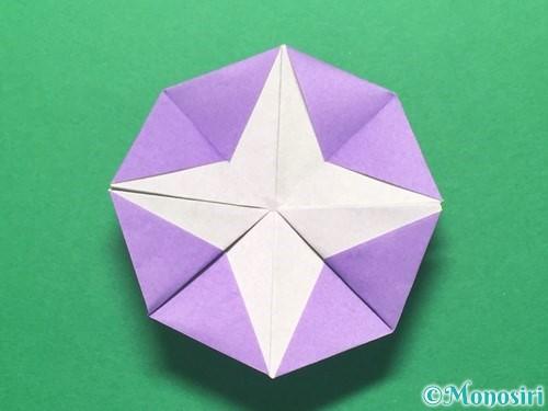 折り紙で朝顔の折り方手順44