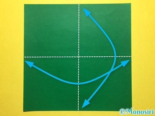 折り紙で朝顔の折り方手順45