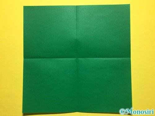 折り紙で朝顔の折り方手順46
