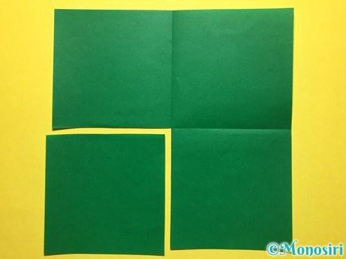 折り紙で朝顔の折り方手順47