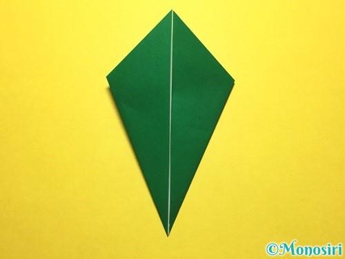 折り紙で朝顔の折り方手順53