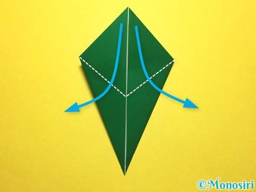 折り紙で朝顔の折り方手順54