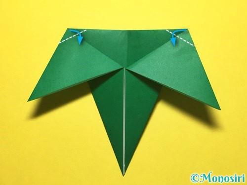 折り紙で朝顔の折り方手順56
